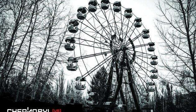 Додаток Chernobyl VR Project дозволить віртуально подорожувати Чорнобилем