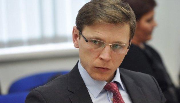 Чи вдасться адаптувати європейські реформи під екологічне законодавство України?
