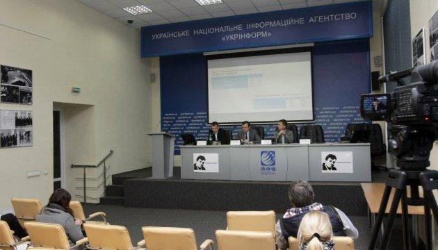 Моніторинг громадської думки населення України: фінальний вимір 2016 року