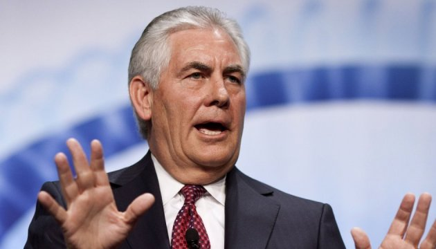 Tillerson calls condition for improving Russian-U.S. relations