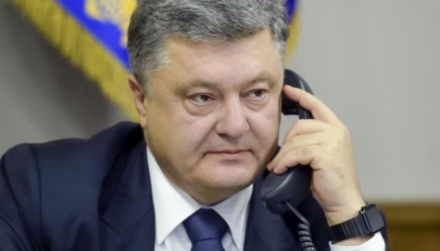 Порошенко провів телефонну розмову з директором МВФ