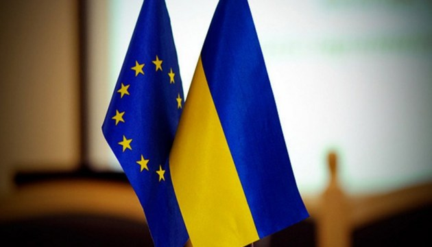 Вінниця вдесяте відзначає День Європи