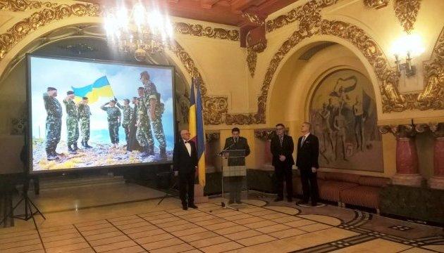 В Бухаресті вшанували пам'ять загиблих воїнів АТО