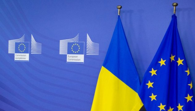 277 Ukrainian enterprises have right to supply products to EU