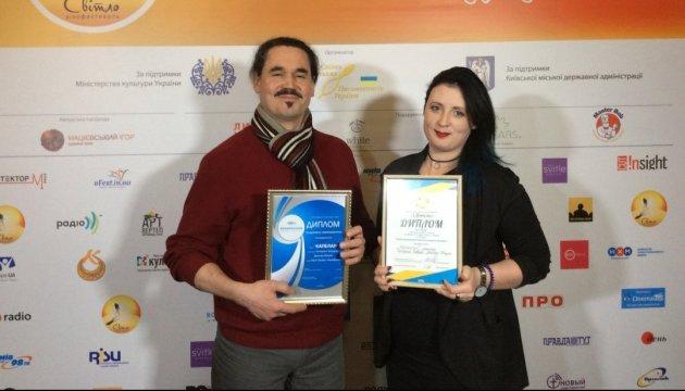 Фильм Укринформа занял третье место на международном кинофестивале