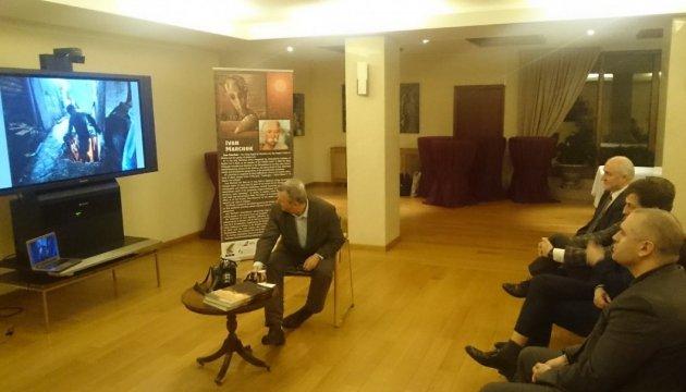У Брюсселі презентували «Фронтовий альбом» з України