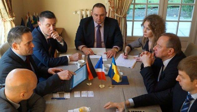 Енергоатом і французька AREVA розширюють співробітництво