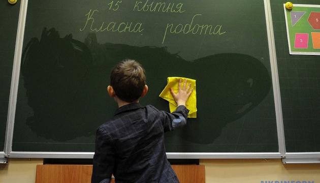 Новая украинская школа: 4 образовательных учреждения Сумщины остаются в пилотном проекте