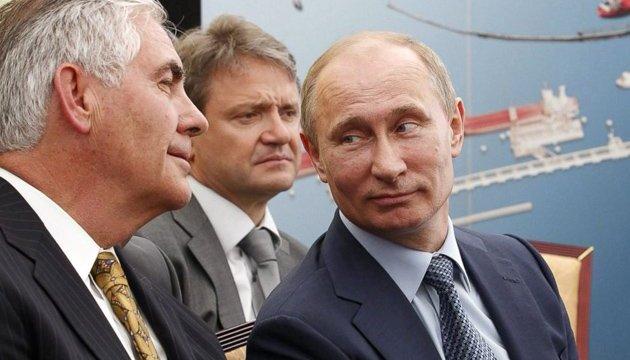 США зроблять Росії пропозицію, від якої та не зможе відмовитися
