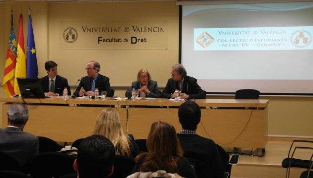 В Іспанії відбувся форум до 25-річчя референдуму про незалежність України