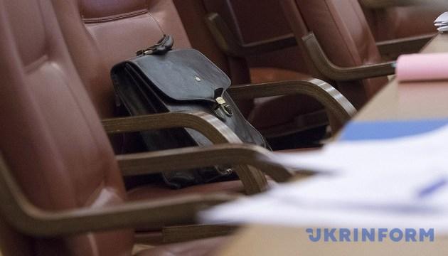 Уряд просить Раду перенести дату розгляду проекту бюджету-2018