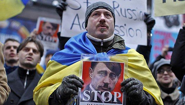 ЕС продлит санкции против представителей режима Путина на будущей неделе