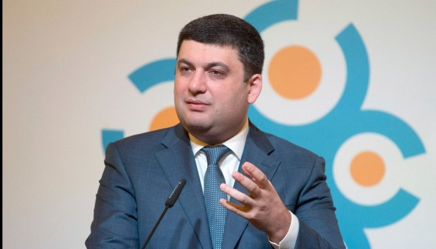 National Budget for 2017 to ensure economic growth - Groysman