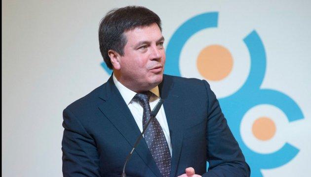 Zoubko propose de réduire le coût du gaz en introduisant la concurrence et l'efficacité énergétique