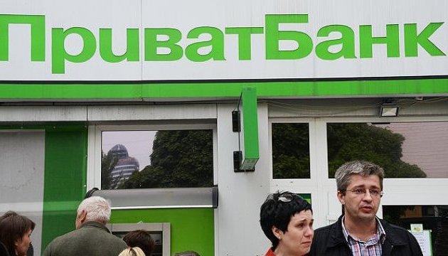 В ЕБРР поддерживают решение о национализации Приватбанка