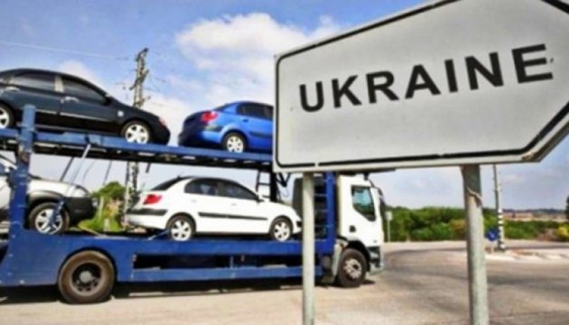 Ukraine records highest growth in car sales among European countries in 2016