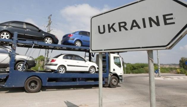Ukrainians buy fewer cars in September