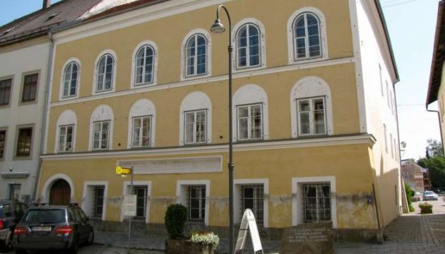 Власти Австрии разместят в доме Гитлера отделение полиции