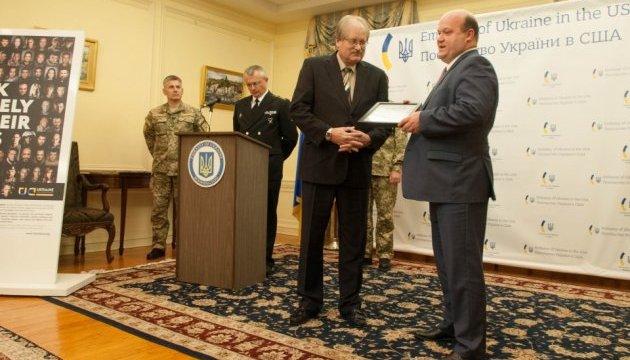 У Вашингтоні нагородили активістів, які допомагають лікувати поранених АТОшників