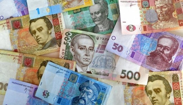 Government expects a UAH 10 bln decrease in Pension Fund's deficit due to raising minimum wages