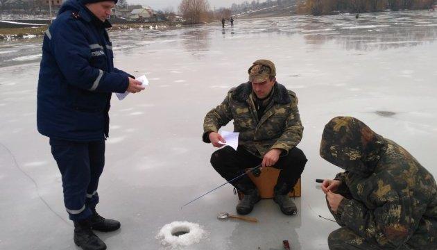 Українців попереджають про небезпечно тонку кригу на водоймах