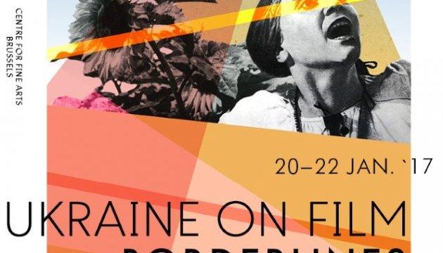 Фільм Довженка відкриє Дні українського кіно в Брюсселі