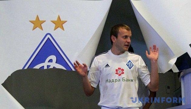 Гусєв теж завершує футбольну кар'єру – соцмережі