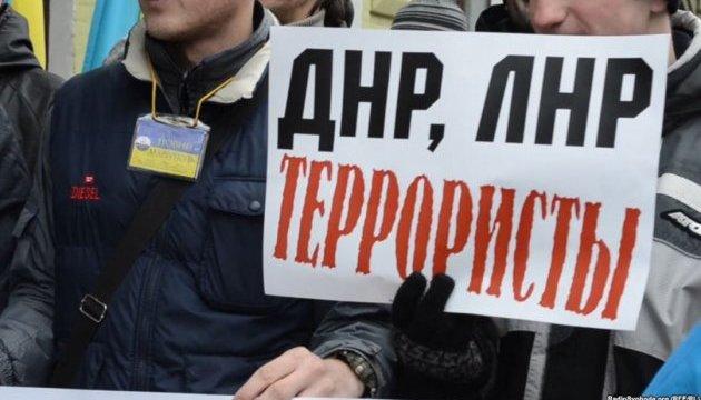 На Донетчине заочно будут судить «депутата ДНР»