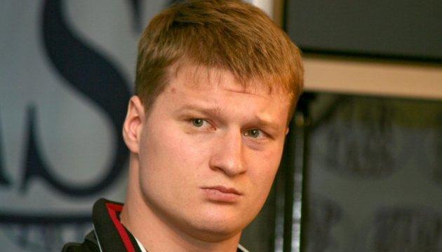 WBC дискваліфікувала Повєткіна на невизначений період
