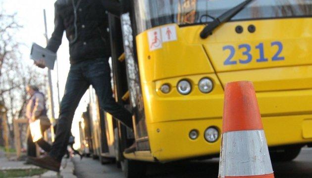 День Соборності: київський транспорт змінює роботу