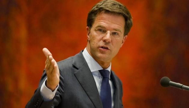 Премьер Нидерландов: Россия нацелена на экспансию
