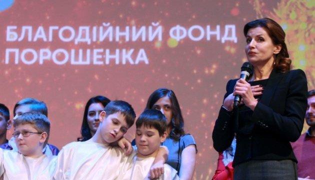 Дружина Президента організувала благодійний концерт для дітей з особливими потребами
