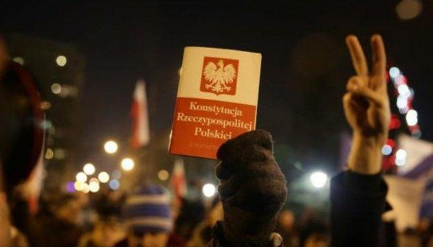 У Польщі набув чинності скандальний закон про зібрання