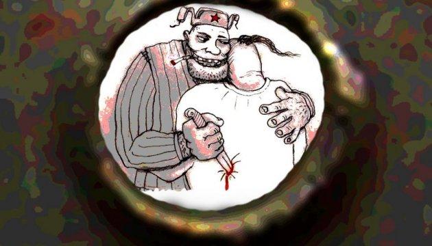 Чому більшість українців вважають росіян братнім народом?