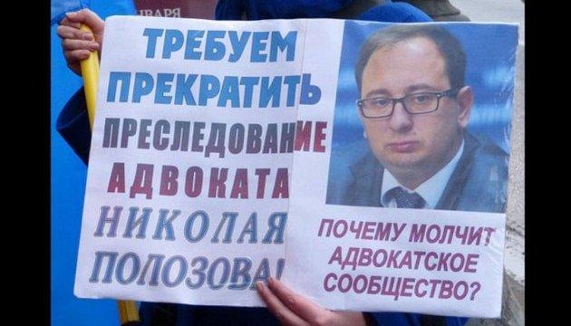 В Amnesty International прокоментували затримання Полозова