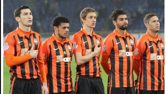El Shakhtar jugará sus partidos locales en Járkiv
