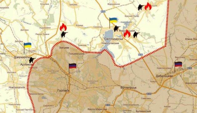 В Новолуганском украинские военные установили блокпост