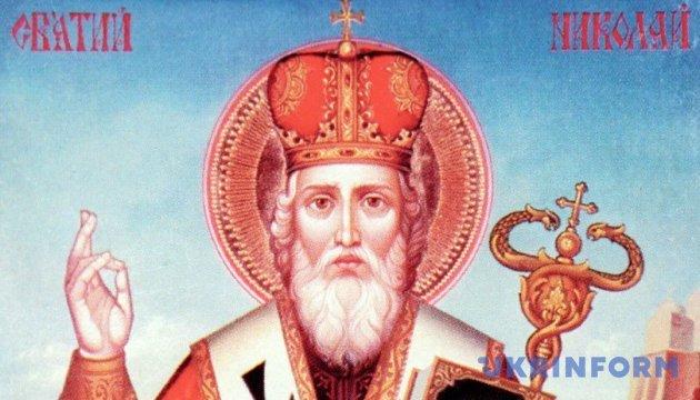 Сьогодні християни святкують День святого Миколая