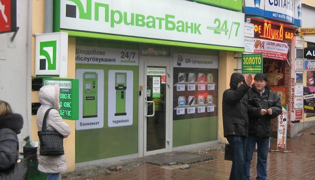 Cabinet of Ministers: PrivatBank transferred to 100% state ownership