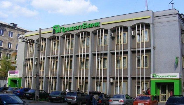 Порошенко говорит, что сформировать новый менеджмент Привата помог ЕБРР