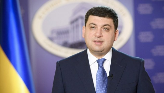 Groysman to make working visit to Brussels on February 9-10