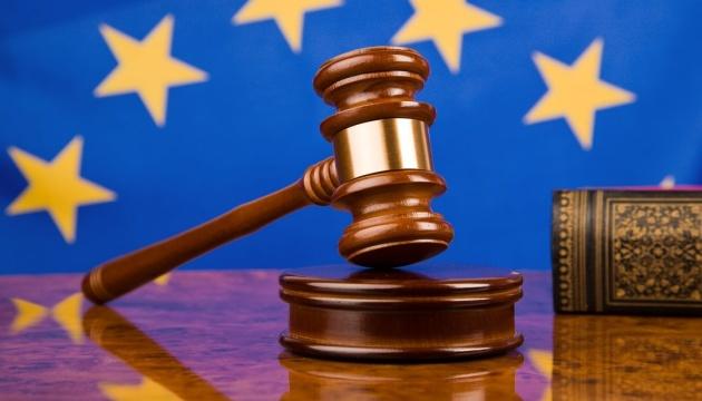 Суд ЄС зобов'язав Польщу