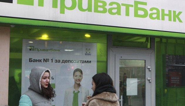 Каждому украинцу национализация Привата стоит 3 тысячи - заместитель Гонтаревой