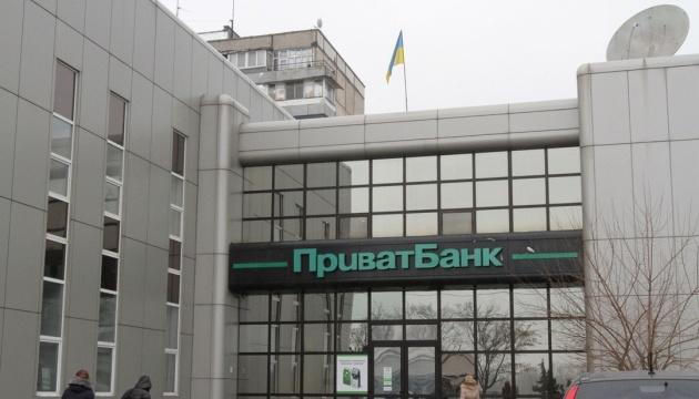 Аудит кредитного портфеля Привату завершиться до кінця березня - Шлапак