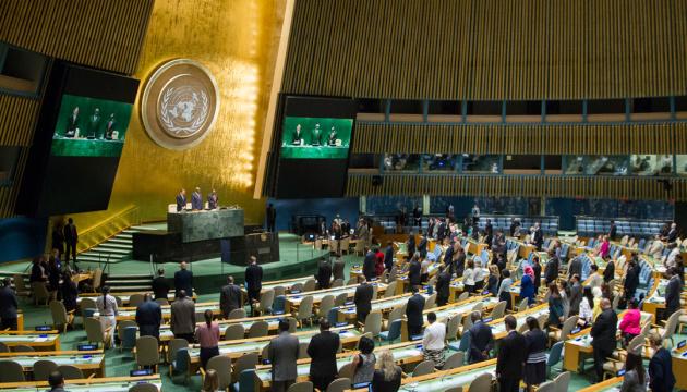 Ядерні держави проігнорували засідання ООН щодо відмови від ядерної зброї