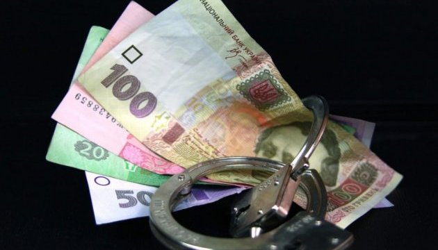 Працівниця львівського банку присвоїла велику суму готівкою
