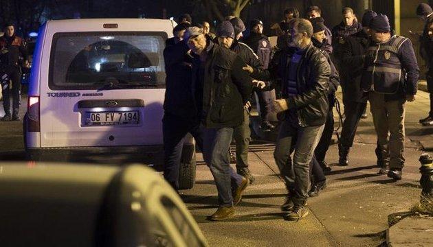 Сполучені Штати призупинили роботу дипмісій в Туреччині