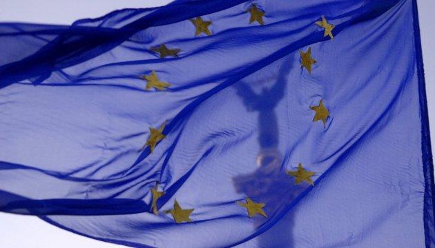 В ЕС назвали приоритеты сотрудничества с Украиной на 2017 год