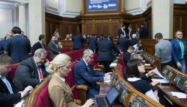 Parlament ruft Partner zu gemeinsamen Handlungen für Freilassung von ukrainischen Häftlingen auf