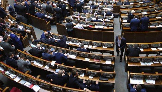 В БПП сомневаются, что Рада завтра сможет рассмотреть проект бюджета-2018